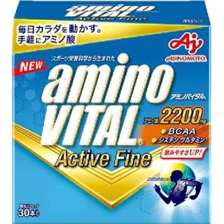 アジノモト(味の素)のアミノバイタル アクティブファイン(アミノ酸)