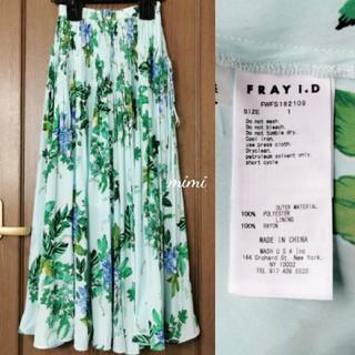 フレイアイディー(FRAY I.D)のFRAY♡リボン ギャザー シャーリング スカート(ロングスカート)