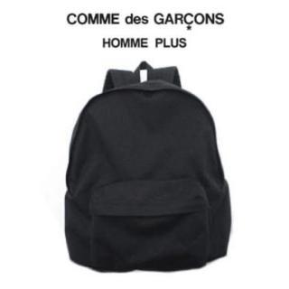 コムデギャルソンオムプリュス(COMME des GARCONS HOMME PLUS)のCOMME des GARCONS Homme plus リュック(バッグパック/リュック)