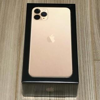 iPhone - 未開封品 SIMフリー iPhone   11 Pro Max ゴールド 256