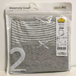 イオン(AEON)のマタニティショーツ   M〜L  2枚(マタニティ下着)