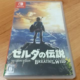 Nintendo Switch - ★美品★ゼルダの伝説 ブレス オブ ザ ワイルド Switch