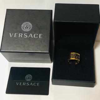 ヴェルサーチ(VERSACE)のVERSACE ヴェルサーチ リング 指輪 ゴールド 金 アクセサリー 17号(リング(指輪))
