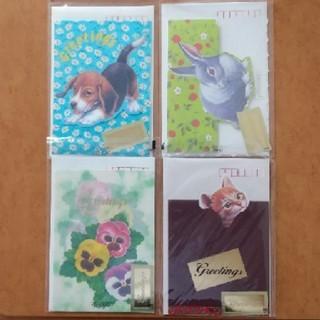 グリーティングカード 【セール中】(カード/レター/ラッピング)