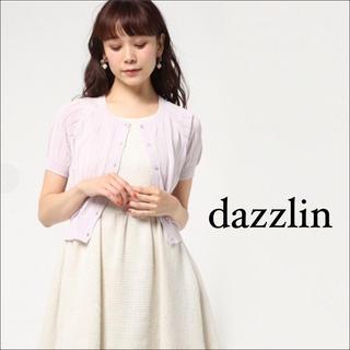 dazzlin - dazzlin クルーネック 半袖 カーディガン♡セシルマクビー jouetie