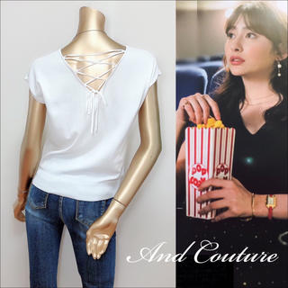 And Couture - And Couture バックレースアップ プルオーバー♡ザラ jouetie