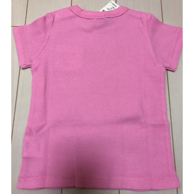DOUBLE.B(ダブルビー)の値下げ ミキハウス ダブルビー B子ちゃん 半袖Tシャツ ピンク ワッフルT キッズ/ベビー/マタニティのベビー服(~85cm)(Tシャツ)の商品写真