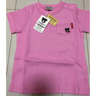 DOUBLE.B - ミキハウス ダブルビー B子ちゃん 半袖Tシャツ ピンク ワッフルT