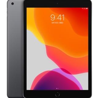 Apple - iPad 第7世代 MW772J/A  128G Wi-Fi 新品未開封