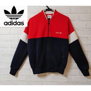 adidas - adidas アディダス ジャージ 90s オールドアディダス 古着男子 ふる女