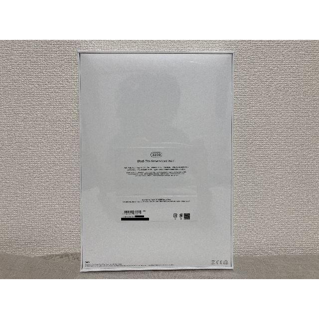 Apple(アップル)のiPad 第7世代 32GB Apple MW742J/A スペースグレイ 本体 スマホ/家電/カメラのPC/タブレット(タブレット)の商品写真