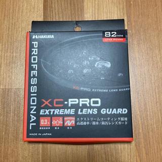HAKUBA - 新品 ハクバ レンズプロテクター 82mm