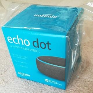 エコー(ECHO)の〔未開封・新品〕echo dot 第3世代 黒(チャコール)(スピーカー)