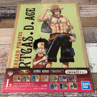 BANDAI - ONE PIECE クリアファイル エース