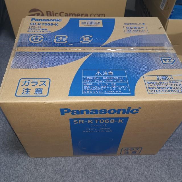 Panasonic(パナソニック)のroma様専用ページ スマホ/家電/カメラの調理家電(炊飯器)の商品写真
