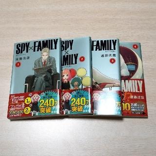 集英社 - SPY×FAMILY  スパイファミリー  1~4