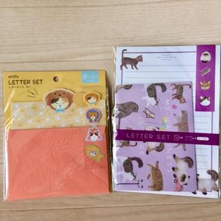 猫 レターセット 封筒 便せん シール(カード/レター/ラッピング)