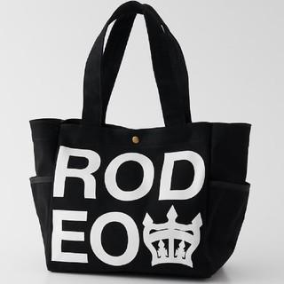 RODEO CROWNS WIDE BOWL - 新品ブラック※早い者勝ちノーコメント即決しましょう❗️コメントやめましょう❌ダメ