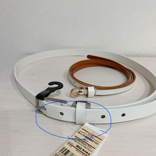 ムジルシリョウヒン(MUJI (無印良品))の追加お値下げしました 無印良品 レザーベルト 新品未使用タグ付き(ベルト)