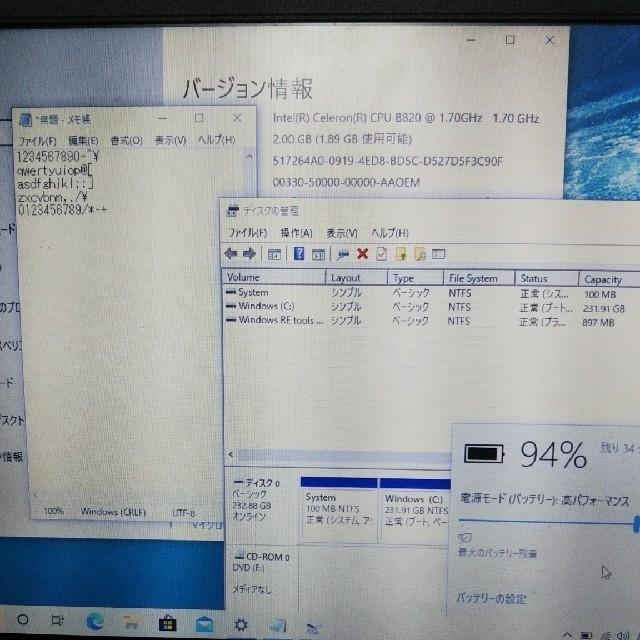 ノートパソコン 2GB/250GB 安価で稼働品 スマホ/家電/カメラのPC/タブレット(ノートPC)の商品写真