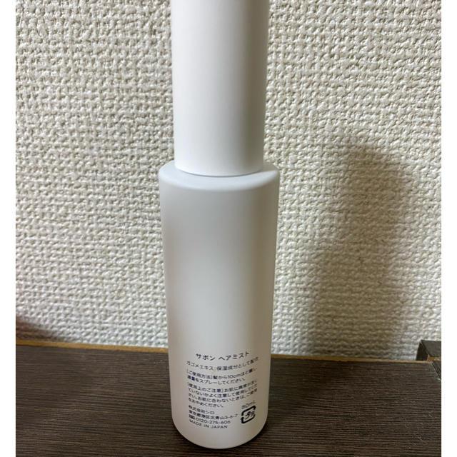 shiro(シロ)のshiro  savon ヘアミスト コスメ/美容のヘアケア/スタイリング(ヘアウォーター/ヘアミスト)の商品写真