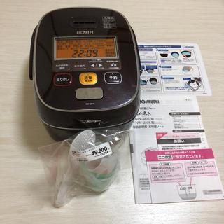 象印 - 象印 圧力IH炊飯器 極め炊き 【6月購入 美品!24時間以内発送!!】