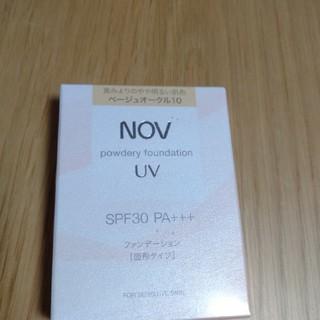 ノブ(NOV)のノブパウダリーファンデーションベージュオークル10(ファンデーション)