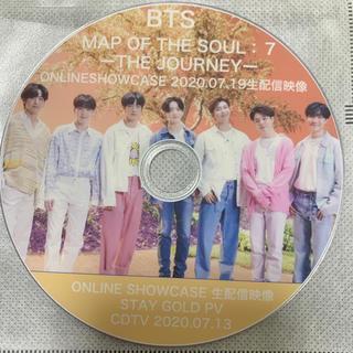 防弾少年団(BTS) - 最新🌟BTS ONLINE SHOW CASE DVD