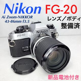 ニコン(Nikon)のニコン FG-20/Ai Zoom-NIKKOR 43-86mm f3.5(フィルムカメラ)