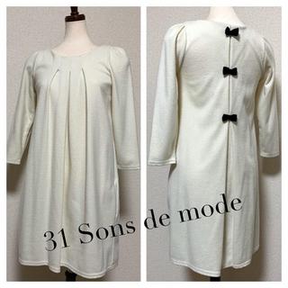 31 Sons de mode - 31 Sons de mode トランテアンソンドゥモード リボンワンピース
