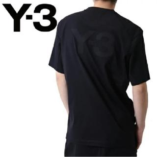 ワイスリー(Y-3)の【美品】クラシック バック ロゴ ショート スリーブ TシャツY-3Y3(Tシャツ/カットソー(半袖/袖なし))