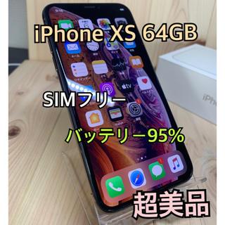 Apple - 【S】【超美品】使用短 iPhone XS 64 GB SIMフリー Gold