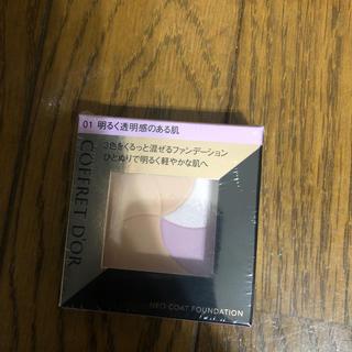 COFFRET D'OR - コフレドール ネオコートファンデーション 01(9g)」