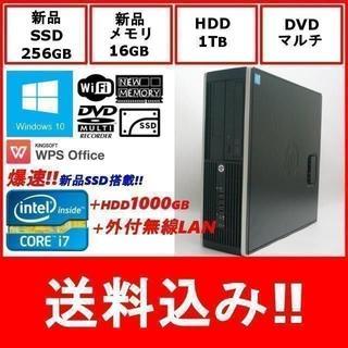 ヒューレットパッカード(HP)の高スペック!!HP 6300SFF Core i7 新品SSD+HDD(デスクトップ型PC)