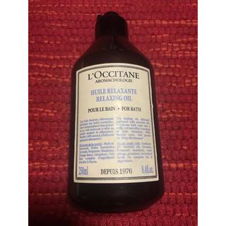 ロクシタン(L'OCCITANE)のロクシタン☆PAバスオイル 250ml(入浴剤/バスソルト)