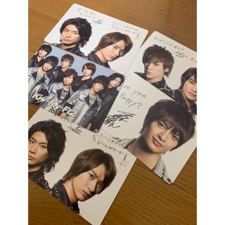 キスマイフットツー(Kis-My-Ft2)のキスマイ ポストカード(アイドルグッズ)