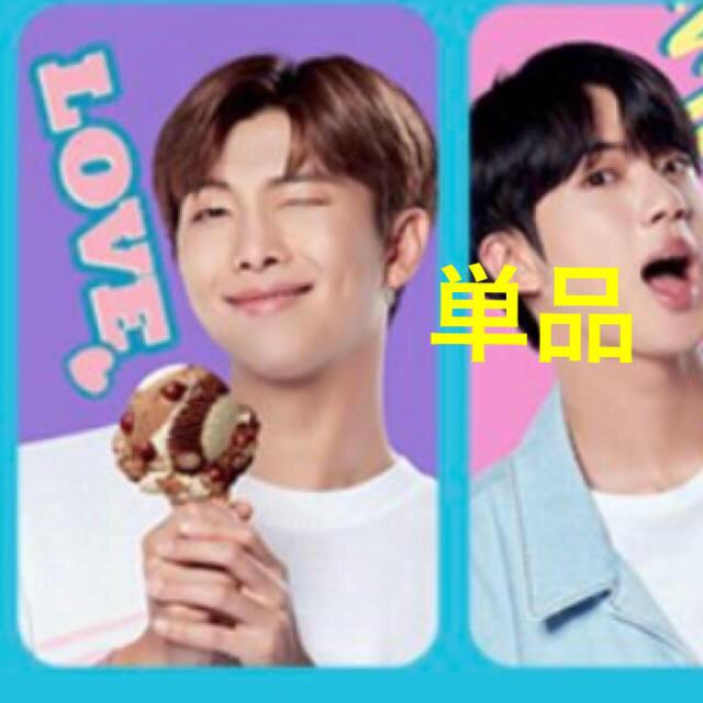 防弾少年団(BTS)(ボウダンショウネンダン)のBTS RM mary*様専用 エンタメ/ホビーのCD(K-POP/アジア)の商品写真