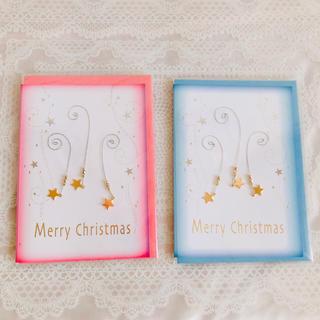 【新品】クリスマスカード ピンク ブルー(カード/レター/ラッピング)