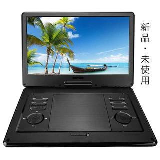 APD-133NEO 13.3インチ フルハイビジョン液晶DVDマルチプレイヤー(DVDプレーヤー)