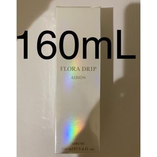 アルビオン(ALBION)の大サイズ 160mL アルビオンフローラドリップ (化粧液) ALBION(美容液)