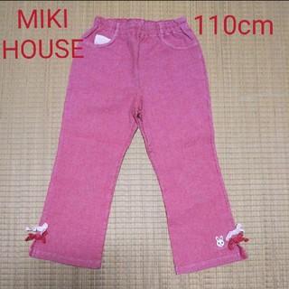 ミキハウス(mikihouse)のMIKI HOUSE  パンツ(パンツ/スパッツ)