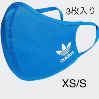 adidas - アディダス フェイスカバー ブルー XS/S
