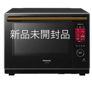 Panasonic - パナソニックBistroスチームオーブンレンジ