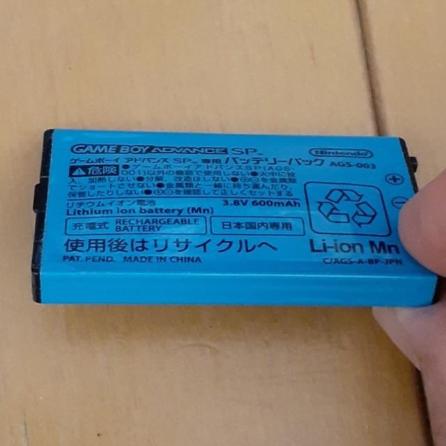ゲームボーイアドバンス(ゲームボーイアドバンス)のニンテンドー ゲームボーイアドバンスSP 本体のみ エンタメ/ホビーのゲームソフト/ゲーム機本体(携帯用ゲーム機本体)の商品写真