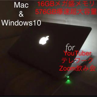 マック(Mac (Apple))の16GBメガ盛メモリ Mac & Win10 爆速大容量576GB(ノートPC)