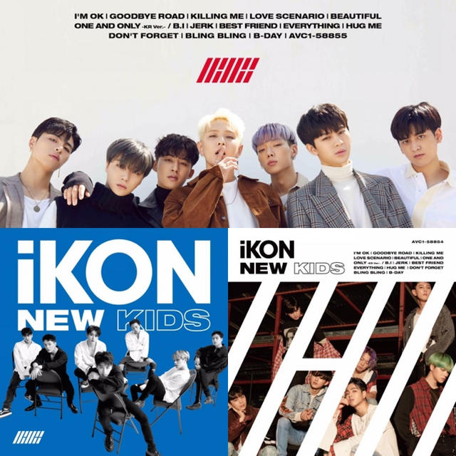 iKON(アイコン)のiKON NEW KIDS セット エンタメ/ホビーのCD(K-POP/アジア)の商品写真