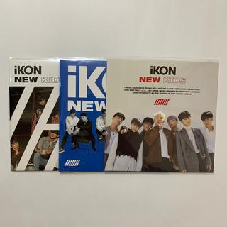 iKON - iKON NEW KIDS セット