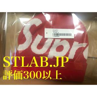 シュプリーム(Supreme)の赤 19AW Supreme Big Logo Beanie ビッグロゴ ビーニ(ニット帽/ビーニー)