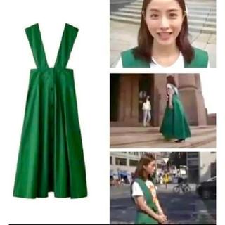 LE CIEL BLEU - High Waist Flare Dress