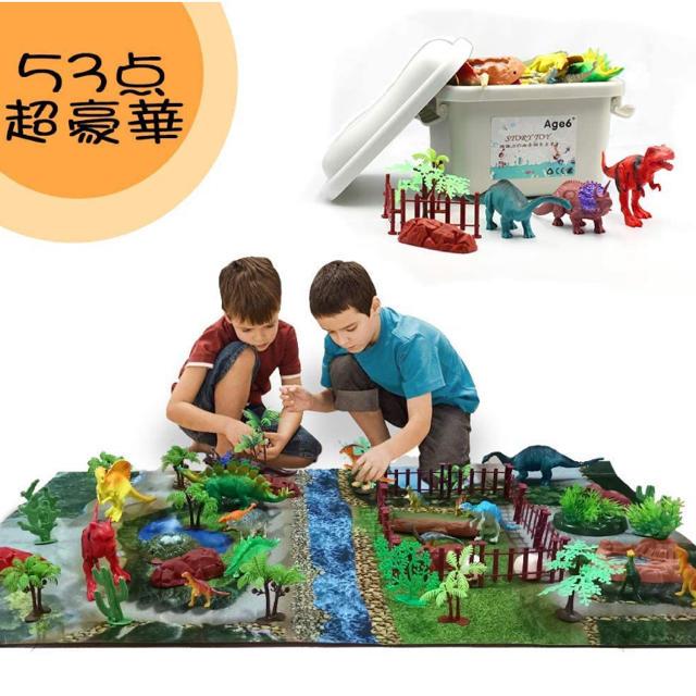 恐竜おもちゃ 恐竜フィギュア 知育おもちゃ プレーシート付き収納ボックス キッズ/ベビー/マタニティのおもちゃ(知育玩具)の商品写真
